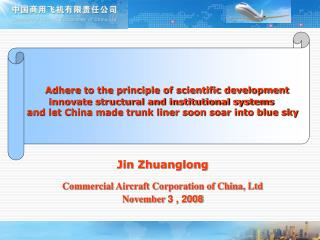 Jin Zhuanglong Commercial Aircraft Corporation of China, Ltd November  3 , 2008