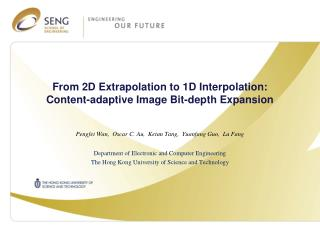 From 2D Extrapolation to 1D Interpolation: Content-adaptive Image Bit-depth Expansion