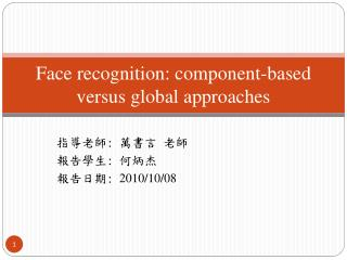 Face recognition: component-based versus global approaches