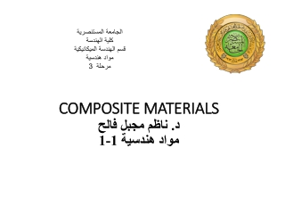 Metal Matrix Composites MMC