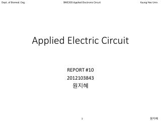 Applied Electric Circuit