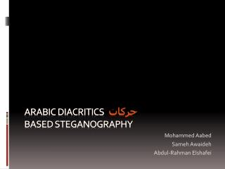 Arabic  Diacritics  ?????  Based steganography