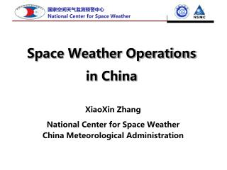 Space Weather Operations  in China