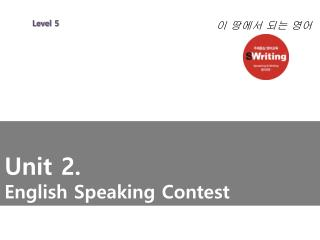 Unit 2. English Speaking Contest