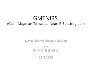 GMTNIRS (Giant Magellan Telescope Near-IR Spectrograph)