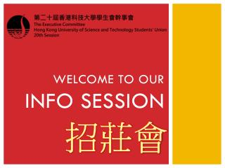 Welcome to our  Info Session
