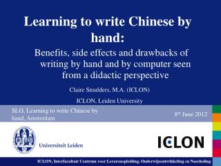 Learning to write Chinese by hand: