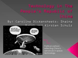 Technology in The People's Republic of China