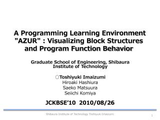 Graduate School of Engineering, Shibaura Institute of Technology ○ Toshiyuki  Imaizumi
