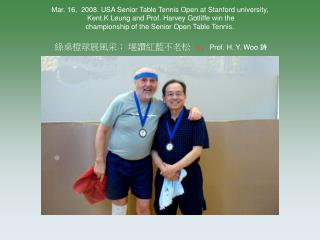 Dennis Davis , tabletennisgold/coaches.html
