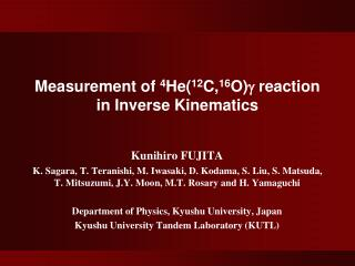Measurement of  4 He( 12 C, 16 O) g reaction in  Inverse  Kinematics