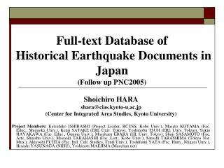 Full-text Database of  Historical Earthquake Documents in Japan (Follow up PNC2005)