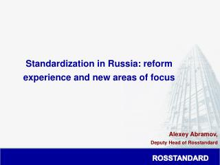 Standardization in Russia: reform experience and new areas of focus