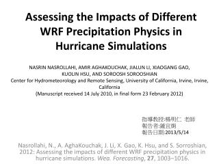 Assessing the Impacts of Different WRF Precipitation Physics in Hurricane Simulations