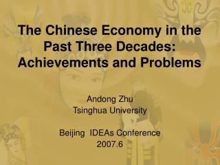The Chinese Economy in the Past Three Decades: Achievements and Problems
