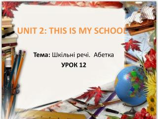 UNIT  2:  THIS IS MY SCHOOL