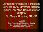 Centers for Medicare  Medicaid Services CMS