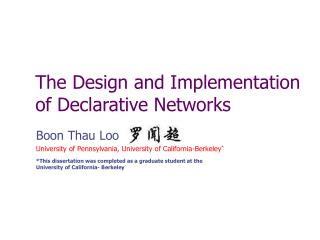 design and implementation of a network .