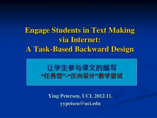 Engage Students in Text Making  via Internet:  A Task-Based Backward Design