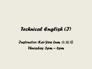Technical English (I)
