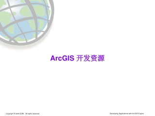 What s New in ArcGIS 9.2