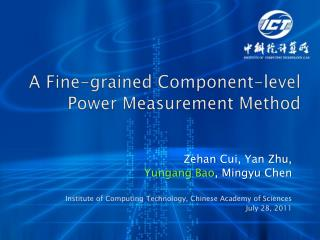 A Fine-grained Component-level Power Measurement Method