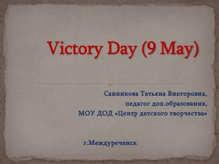 Victory Day (9 May)