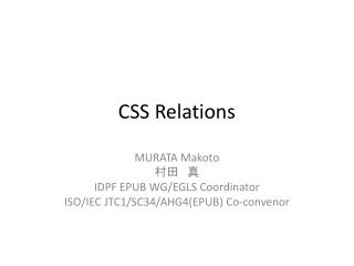 CSS Relations
