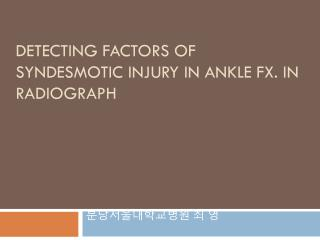 Detecting factors of  Syndesmotic  injury in Ankle  Fx . in radiograph