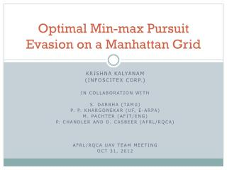 Optimal Min-max Pursuit Evasion on a Manhattan Grid