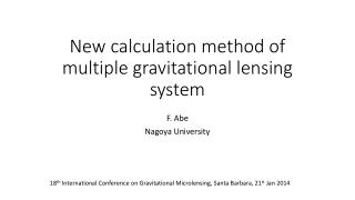 New calculation method of multiple gravitational lensing system