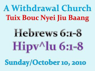 A Withdrawal Church  Tuix Bouc  Nyei Jiu Baang