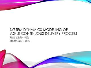 SYSTEM DYNAMICS MODELING OF AGILE CONTINUOUS  DELIVERY PROCESS
