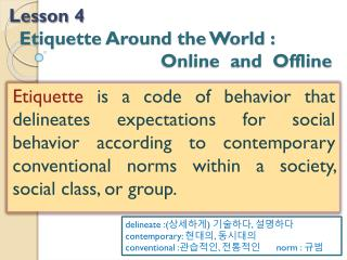 Lesson 4 Etiquette Around the World :                               Online  and  Offline
