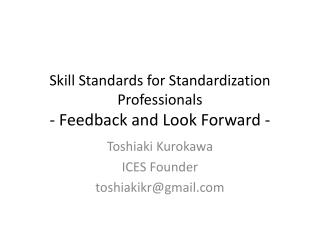 Skill Standards for Standardization Professionals - Feedback and Look Forward -