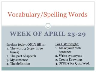 Vocabulary/Spelling Words