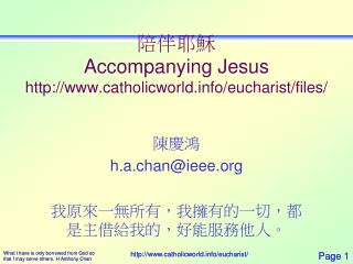 陪伴耶穌 Accompanying Jesus catholicworld/eucharist/files /