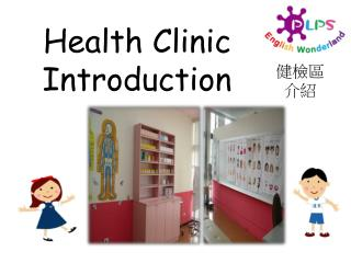 Health Clinic Introduction