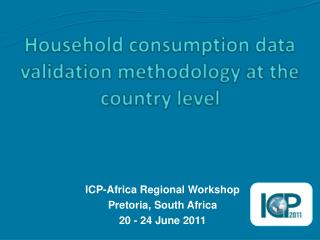 Household consumption data validation methodology at the country level
