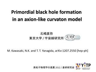 Primordial black hole formation  in an  axion -like  curvaton  model