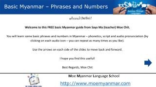 Basic Myanmar – Phrases and Numbers