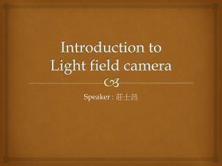 Introduction to  Light field camera