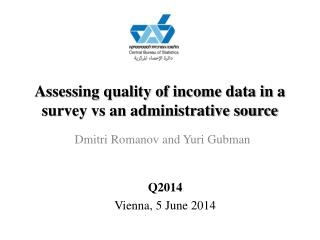 Assessing quality of income data in a survey vs an administrative source