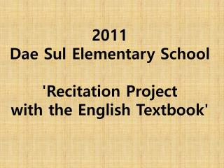 2011 Dae Sul Elementary School 'Recitation Project with the English Textbook'