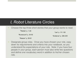 I, Robot  Literature Circles