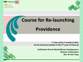Course for Re-launching Providence