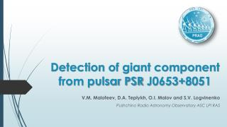 Detection of giant component from pulsar PSR  J0653+8051