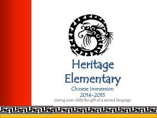 Heritage Elementary Chinese Immersion  2014-2015