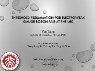 Threshold  Resummation  for Electroweak Gauge Boson Pair at the LHC