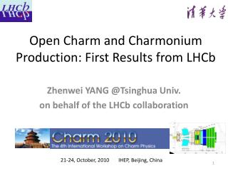 Open Charm and  Charmonium  Production: First Results from  LHCb